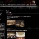 クボタフィロ、サイトをリニューアル! 見やすく美しく発信開始。