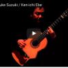 SMILE / DAISUKE SUZUKI / Ken-ichi Ebe