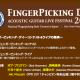 """アコギの祭典『""""MORRIS"""" FingerPicking Day 2013』開催! 4月13日"""