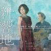 注目!佐古季暢子・佐藤紀雄コンサート7/15