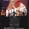 小林由直 作品演奏会〜点と線の軌跡〜6/11 京都で
